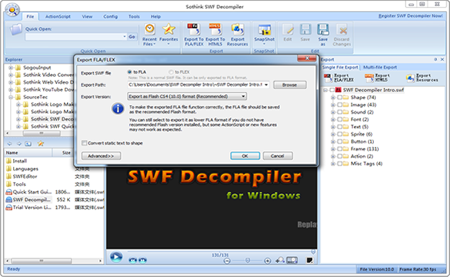 Sothink SWF Decompiler Windows Version - SWF to FLA/FLEX